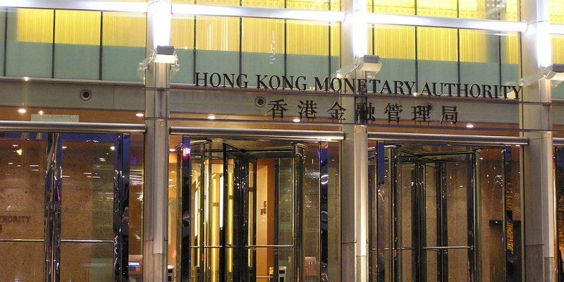 HKMA Asian Private Banker
