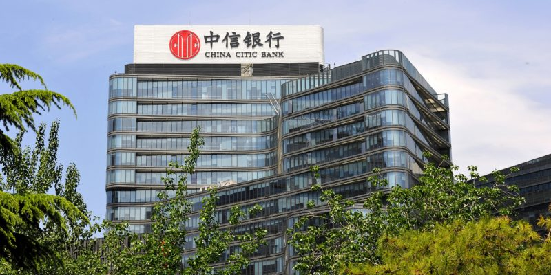 Citic forex morgan stanley investment banking linkedin jobs