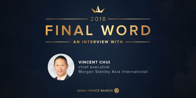 2018 Final Word Vincent Chiu