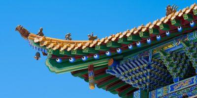 China_Sky_Temple
