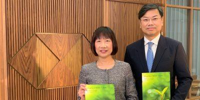 HSBC PB_ Fan Cheuk Wan and Patrick Ho 2016×1008